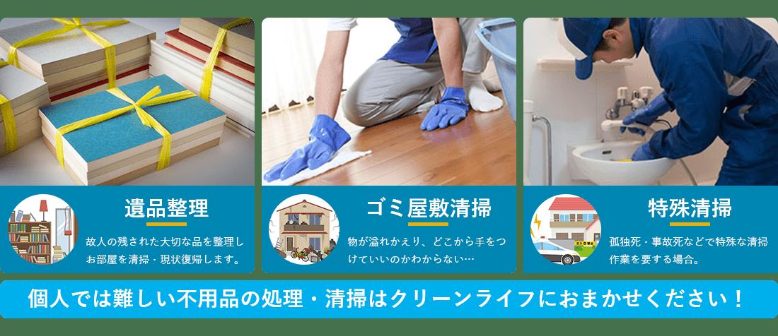 菌・ウイルスを安全に除去できます。